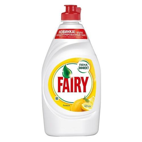 """Средство для мытья посуды Fairy """"Сочный Лимон"""", 900 мл"""