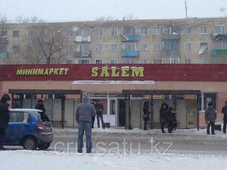 Майкудук Ласточка- №1 №2