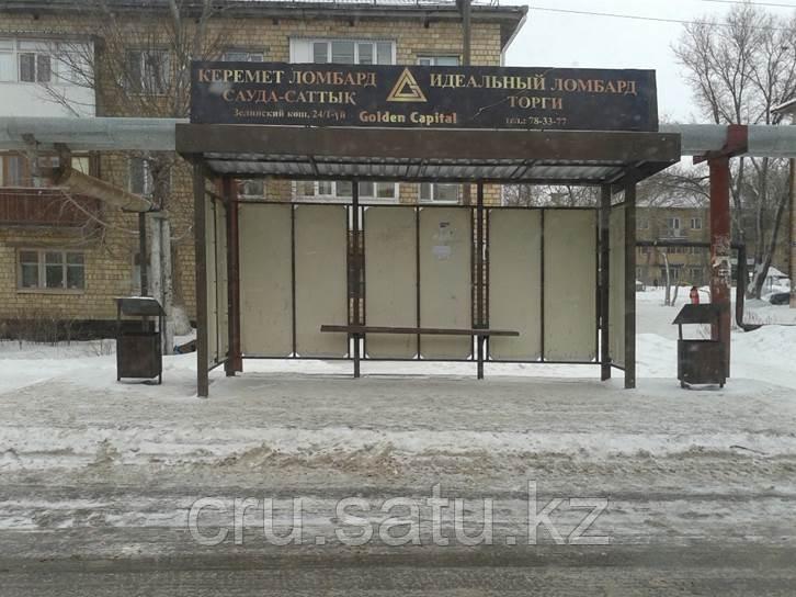 Зелинского- Новостройка №1