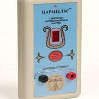 Противопаразитарный аппарат Парацельс автомат