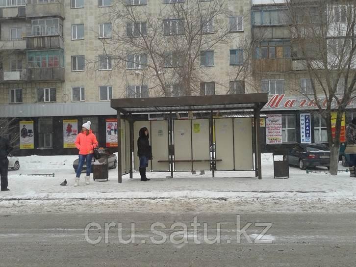 Зелинского- ТД « Магнит» №1