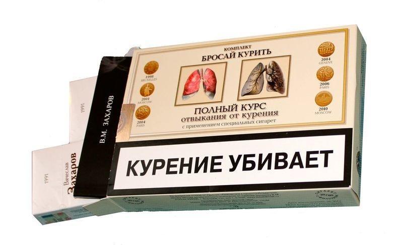 Интернет магазин купить сигареты в розницу электронная сигарета одноразовая купить ростове на дону