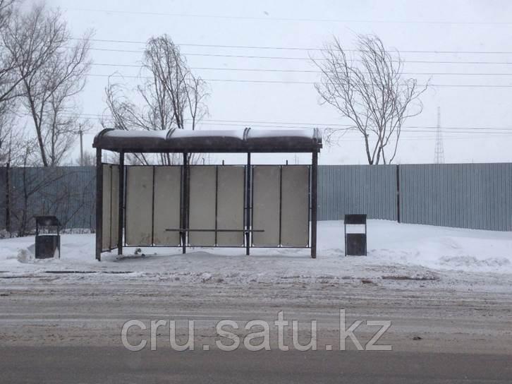 Терешкова- Авто комплекс №2