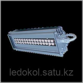 Прожектор 50 Вт светодиодный