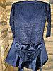 Комплект боди гипюр+юбка, рукав 3/4 (36 размер)