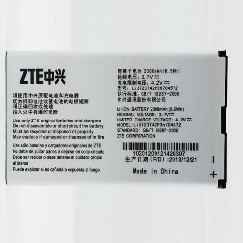Заводской аккумулятор для Роутера ZTE MF90/MF91 (Li3723T42P3H, 2300 mAh)