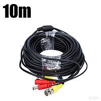 Квк кабель готовый 10 метров