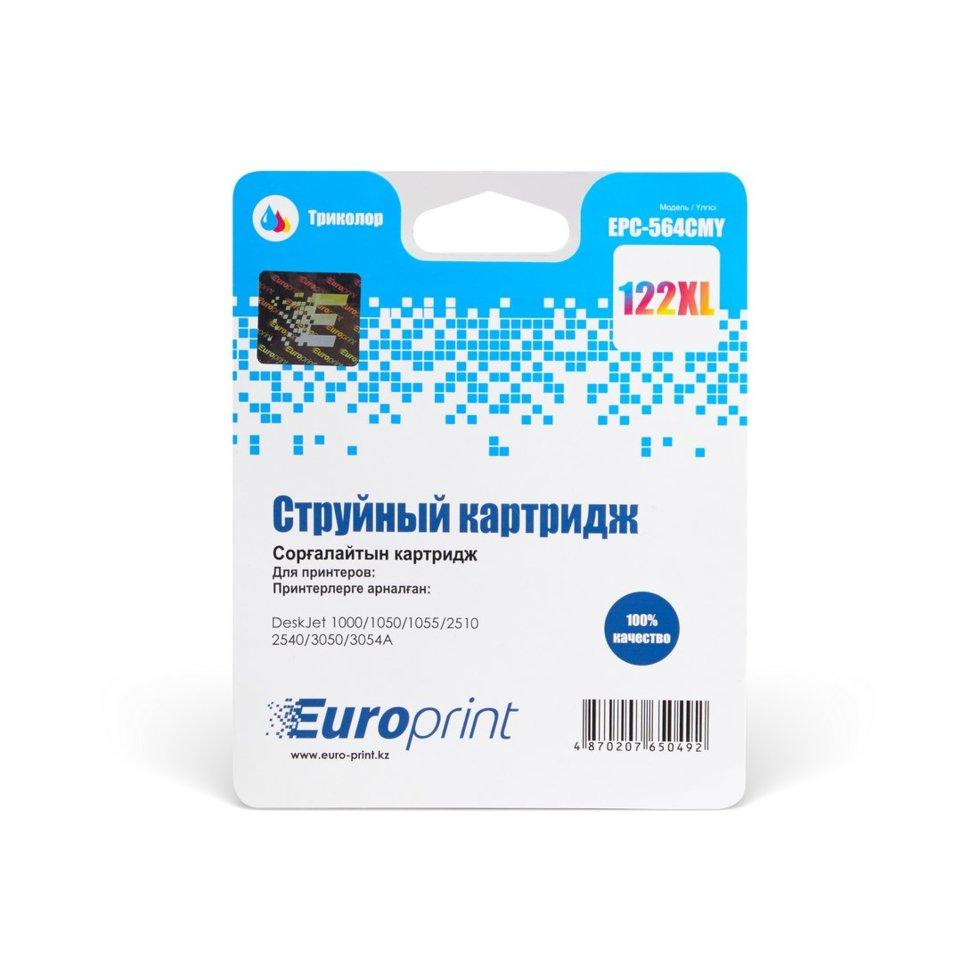 Картридж струйный Europrint EPC-564CMY (№122xl) Color