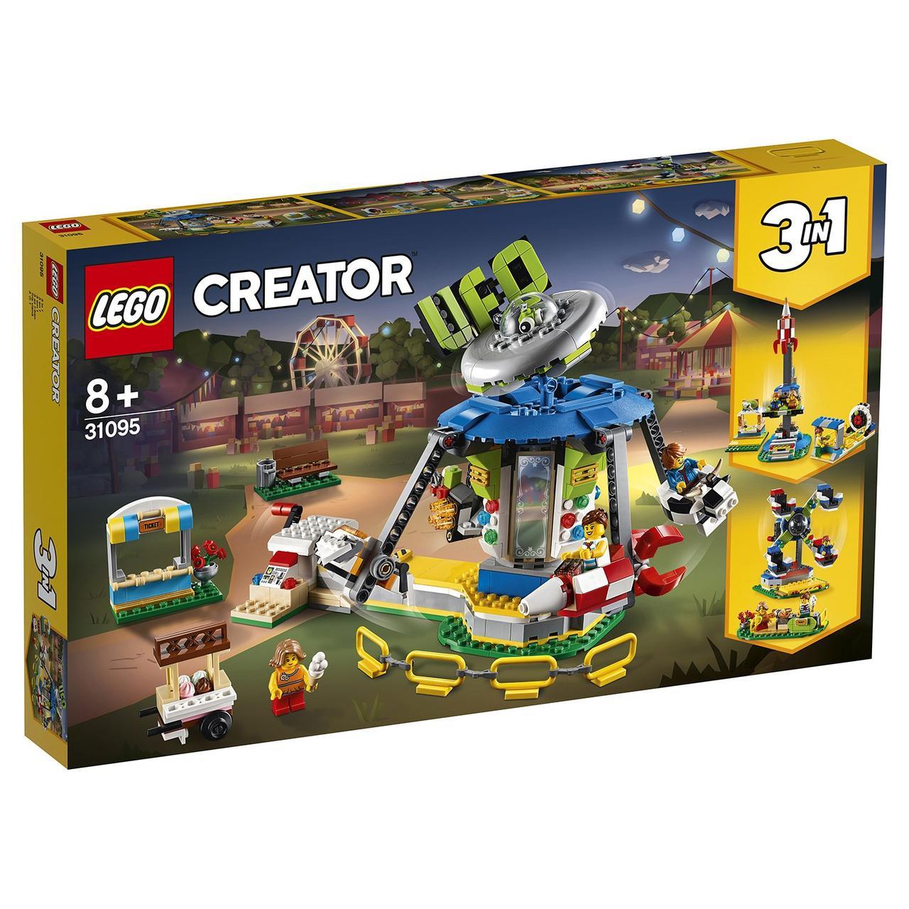 31095 Lego Creator Ярмарочная карусель, Лего Криэйтор
