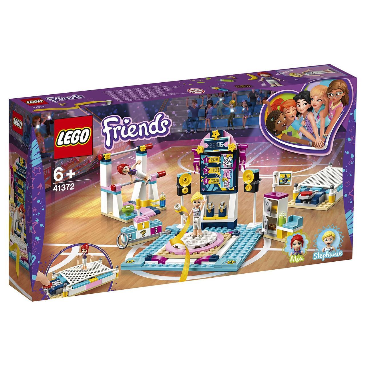 41372 Lego Friends Занятие по гимнастике, Лего Подружки