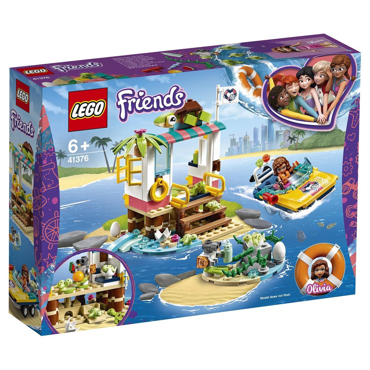 41376 Lego Friends Спасение черепах, Лего Подружки