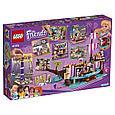 41375 Lego Friends Прибрежный парк развлечений, Лего Подружки, фото 2