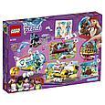 41378 Lego Friends Спасение дельфинов, Лего Подружки, фото 2
