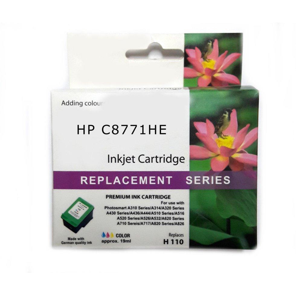 Картридж струйный JET TEK для HP B3P24A (№727XL) Grey