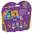 41384 Lego Friends Летняя шкатулка-сердечко для Андреа, Лего Подружки, фото 2