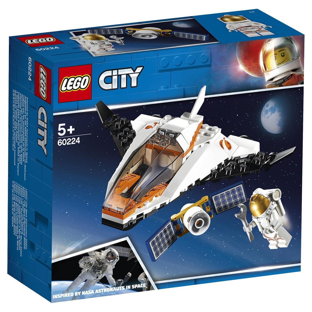 60224 Lego City Миссия по ремонту спутника, Лего Город Сити