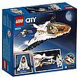 60224 Lego City Миссия по ремонту спутника, Лего Город Сити, фото 2
