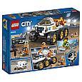 60225 Lego City Тест-драйв вездехода, Лего Город Сити, фото 2