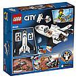 60226 Lego City Шаттл для исследований Марса, Лего Город Сити, фото 2