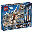 60228 Lego City Ракета для запуска в далекий космос и пульт управления запуском, Лего Город Сити, фото 2