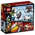 70671 Lego Ninjago Путешествие Ллойда, Лего Ниндзяго, фото 2