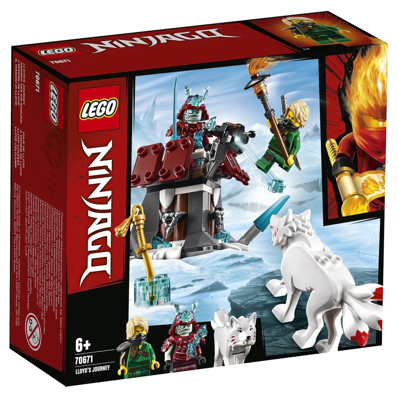 70671 Lego Ninjago Путешествие Ллойда, Лего Ниндзяго