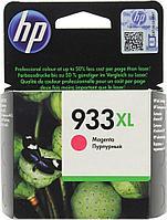Картридж струйный увеличенной емкости HP HPCN055A (933XL) Magenta