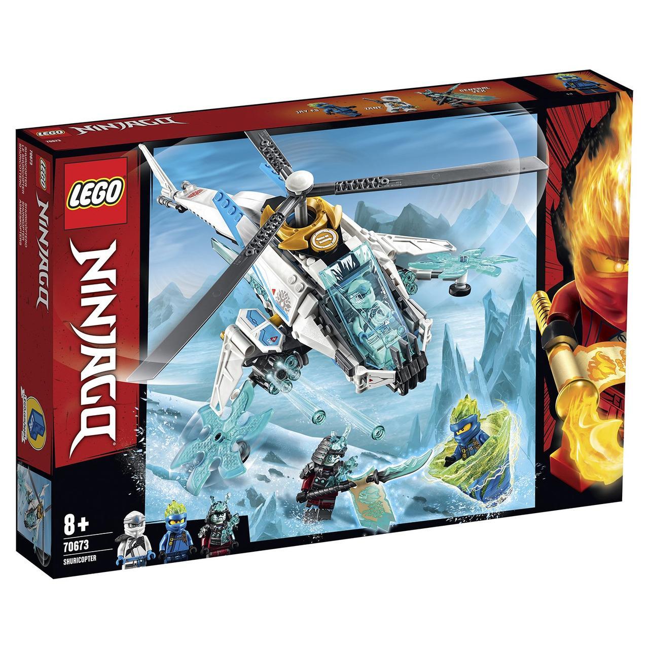 70673 Lego Ninjago Шурилёт, Лего Ниндзяго