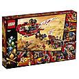 70677 Lego Ninjago Райский уголок, Лего Ниндзяго, фото 2