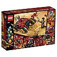 70675 Lego Ninjago Внедорожник Катана 4x4, Лего Ниндзяго, фото 2