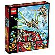 70676 Lego Ninjago Механический Титан Ллойда, Лего Ниндзяго, фото 2