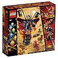 70674 Lego Ninjago Огненный кинжал, Лего Ниндзяго, фото 2