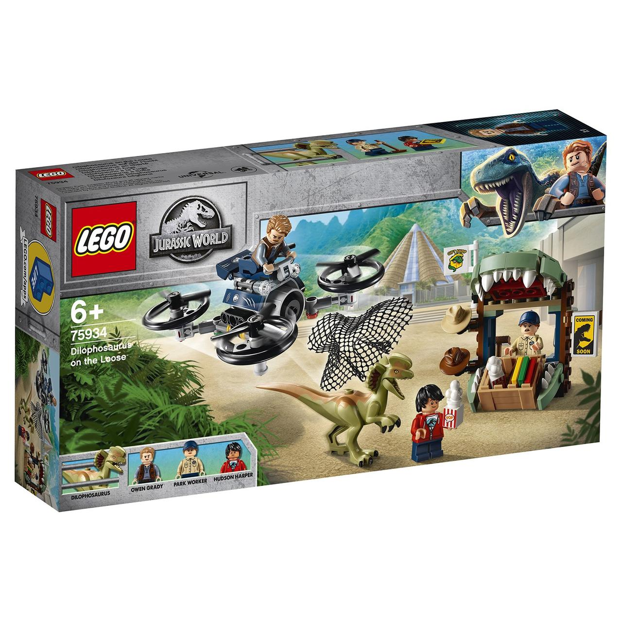 75934 Lego Jurassic World Побег дилофозавра, Лего Мир Юрского периода