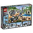 75935 Lego Jurassic World Поединок с бариониксом: охота за сокровищами, Лего Мир Юрского периода, фото 2