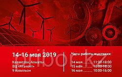 14-16 мая 2019г выставка PowerKazindustry-2019