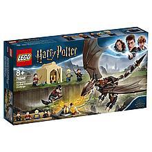 75946 Lego Harry Potter Турнир трёх волшебников: Венгерская хвосторога, Лего Гарри Поттер
