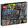 76122 Lego Super Heroes Вторжение Глиноликого в бэт-пещеру, Лего Супергерои DC, фото 2