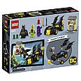 76137 Lego Super Heroes Бэтмен и ограбление Загадочника, Лего Супергерои DC, фото 2