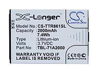 Заводской аккумулятор для Роутера Tp-Link M5250/M5350 (TBL-71A2000, 2000 mAh)