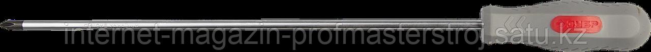 Отвертка PH1 x 250 мм, ЗУБР