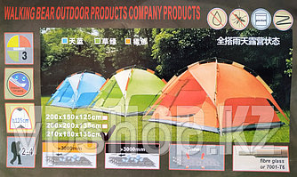 Четырехместная быстросборная зонт палатка 210х180, доставка