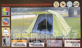 Пятиместная просторная шатер палатка для туризма 210х210, доставка