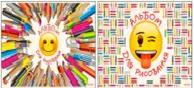 Альб д. рис 20л Клей А4 EM1/2-EAC выб УФ двойной Emoji