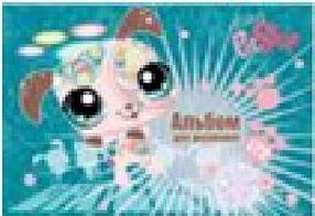 Альб д. рис 20л Клей А4 LPS30-g, LPS31-g-EAC выб УФ Littlest Pet Shop