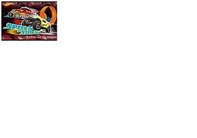 Альб д. рис 20л скр А4 HW33-VQ Hot Wheels