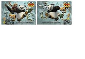 Альб д. рис 24л Клей А4 PND53, PND54-VQ выб УФ Kung Fu Panda