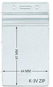 Бейджи вертикальный с застежкой Zip-Lock 62х90мм