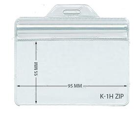 Бейджи горизонтальный с застежкой Zip-Lock 90х60мм