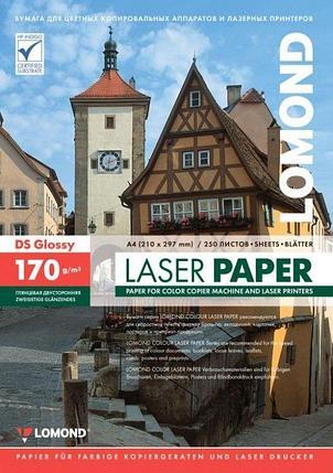 Бумага LOMOND для Лаз. Печати ГЛ Двух А4/250/170г 310241 laser, фото 2