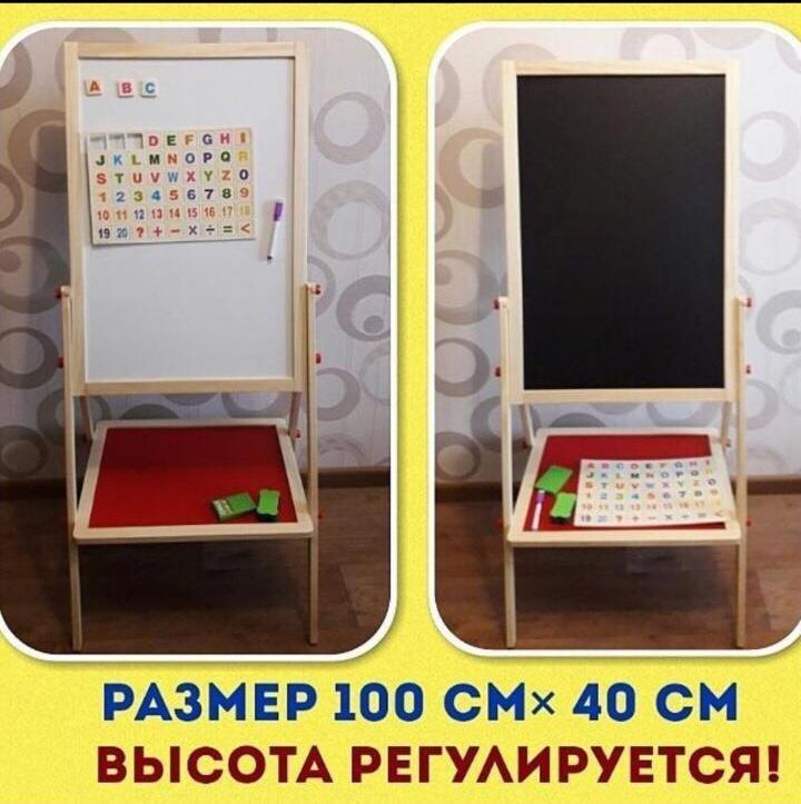 Доска для детского творчества 100х40 см